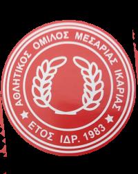 AO-MESARIA-logo-hd-eps-samou-samos-graphdays