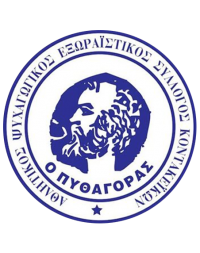 APSES-PYTHAGORAS-logo-hd-eps-samou-samos-graphdays