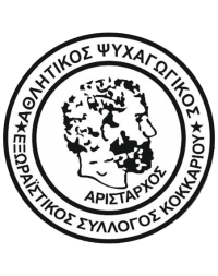 APSESK-ARISTARCHOS-logo-hd-eps-samou-samos-graphdays