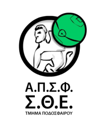 APSF-STHE-AIGAIOU-logo-hd-eps-samou-samos-graphdays