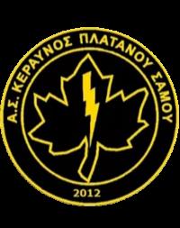 AS-KERAVNOS-PLATANOU-logo-hd-blue-eps-samou-samos-graphdays