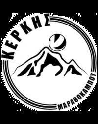 AS-KERKIS-logo-hd-blue-eps-samou-samos-graphdays
